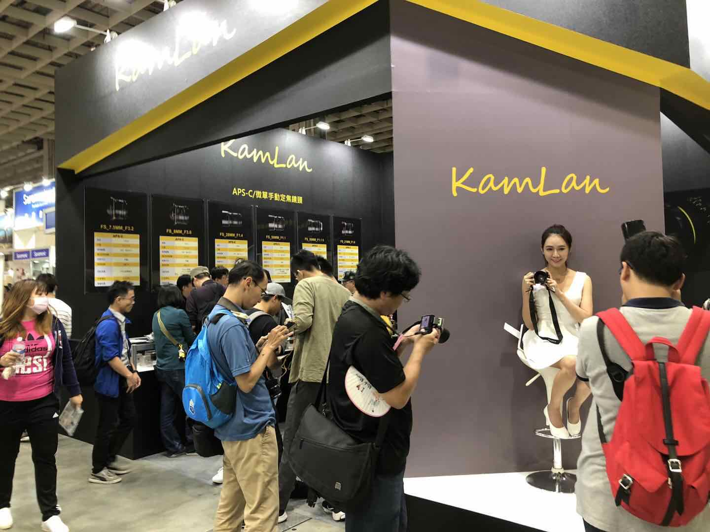 2018 Taiwan Photographic Equipment Exhibition